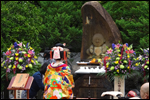 宝鏡寺にて人形供養