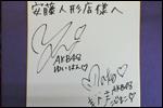 関西テレビ『横山由依(AKB48)がはんなりめぐる京都いろどり日記』