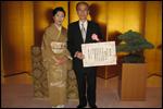 京の名工として表彰された様子