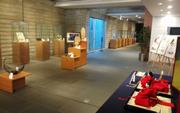 京都伝統工芸館
