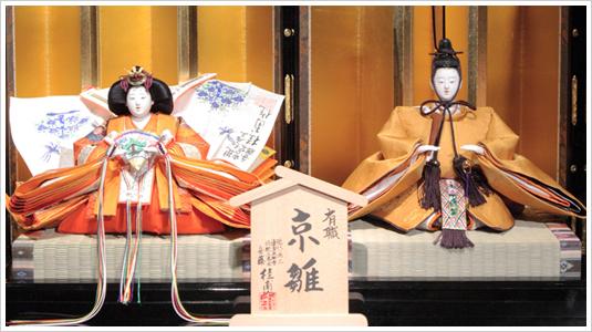 黄櫨染(殿)梅華紋(姫)
