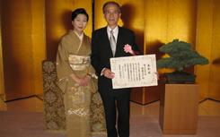 京の名工として表彰