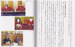 書籍「意外と知らない京都」
