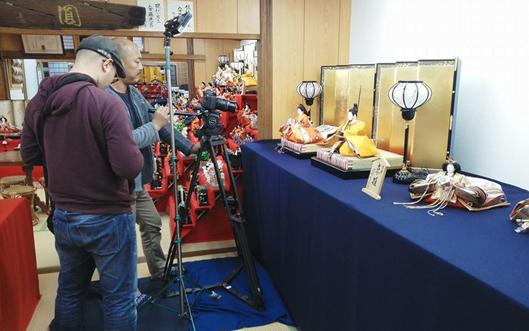 BS朝日5チャンネル『悠々への旅 とっておきの京都スペシャル』